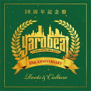 YARD BEAT / YARD BEAT 10周年記念盤-ROOTS & CULTURE-