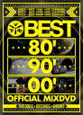 VA / BEST 80' 90' 00'-OFFICIAL MIXDVD-