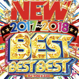 DJ YOU☆330 / NEW 2017-2018 BEST BEST BEST