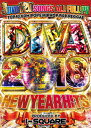 I-SQUARE / DIVA 2018 NEW YEAR HITS