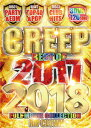 RIP CLOWN / CREEP BEST OF 2017-2018