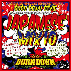 BURN DOWN / BURN DOWN STYLE-JAPANESE MIX 10-