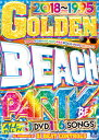 DJ BEAT CONTROLS / GOLDEN BEACH PARTY BEST