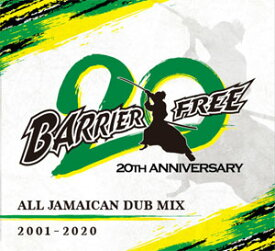 BARRIER FREE / BARRIER FREE 20周年 ALL JAMAICAN DUB MIX 2001-2020