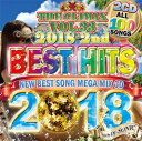 DJ SONIC / THE CLIMAX VOL.33 BEST HITS 2018 2ND