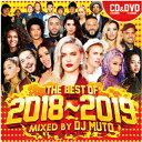 DJ MUTO / THE BEST OF 2018-2019