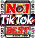 DJ TREND★MASETR / NO.1 TIK TOKER BEST 2019