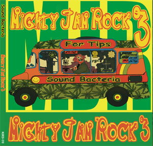 MIGHTY JAM ROCK / SOUND BACTERIA #3