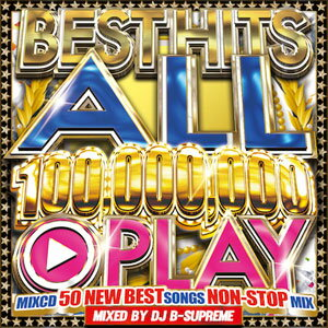 DJ B-SUPREME / BEST HITS 100,000,000 PLAY SONGS-OFFICIAL MIXCD-