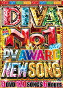 I-SQUARE / DIVA 2019 NEW SONG NO.1 PV AWARD