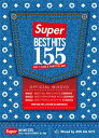 AV8 ALL DJ'S / SUPER BEST HITS 155-NO.1 CLUB & PARTY DJ MIX-