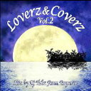 EMPEROR / LOVERZ & COVERZ VOL.2