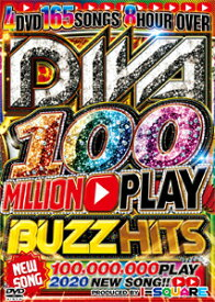 I-SQUARE / DIVA NEW SONG 100,000,000 PLAY BUZZ HITS