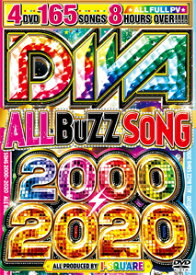 I-SQUARE / DIVA ALL BUZZ SONG 2000-2020