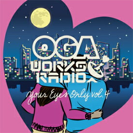 OGA FROM JAH WORKS / OGA WORKS RADIO MIX VOL.17-YOUR EYES ONLY VOL.4-