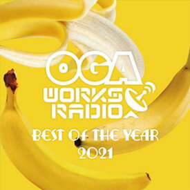 OGA FROM JAH WORKS / OGA WORKS RADIO MIX VOL.18-BEST OF THE YEAR-2021-
