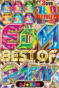 DJ★RUBY / EDM BEST OF PARTY