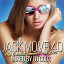 DJ COUZ / JACK MOVE 40-THE GREATEST SUMMER HITS 2016-