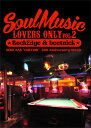 ROCK EDGE & BEETNICK / SOUL MUSIC LOVERS ONLY VOL.2