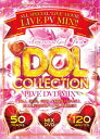 VA / IDOL COLLECTION-LIVE DVD MIX-