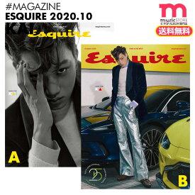 ★ポスター付★送料無料★【 EXO KAI 表紙(選択可) & 特集 / 韓国雑誌 Esquire 2020年10月号 】【1次予約】エクソ カイ 掲載