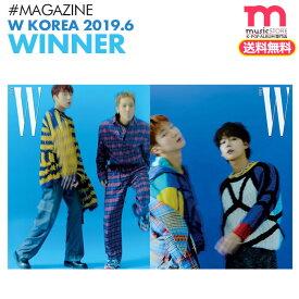 56e28a03798 送料無料☆【即日発送】【 WINNER 10P 特集 / 韓国雑誌 W