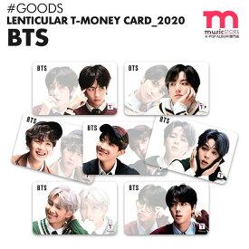 【即日発送】【 BTS 防弾少年団 レンチキュラー T-money Card 】バンタン ティーマネー 韓国 交通カード 公式商品
