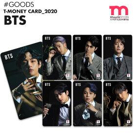 【 BTS 防弾少年団 T-money Card 2020 ver. 】【即日発送】 バンタン ティーマネー 韓国 交通カード 公式商品