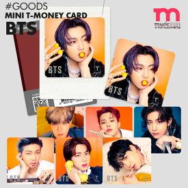 【 BTS Mini T-money Card 】【1次予約】防弾少年団 バンタン ミニ 交通カード ティーマネー 韓国 地下鉄 バス タクシー 公式グッズ KPOP フォトカード
