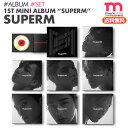 ★送料無料★ SuperM 1st MINI ALBUM(韓国盤)(8種セット)【2次予約】スーパーM アルバム テミン TAEMIN ベッキョン BA…