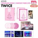 ★送料無料★TWICE 2ND TOUR'TWICELAND ZONE 2:Fantasy Park'(DVD)【1次予約】【ポスター(丸めて)付】 トゥワイス…