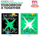 ★送料無料★TOMORROW X TOGETHER アルバム The Dream Chapter: MAGIC / 2種セット【ポスター(丸めて)付、1次予約】 T…