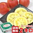 北海道、沖縄・一部離島は発送不可一度食べたら忘れられない味わい♪入手困難!幻ともいわれる希少品種青森県産こみつ…