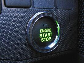 TOYOTA トヨタ RACTIS ラクティスH22.11〜 専用 スタートボタンリング ブラックカーボン