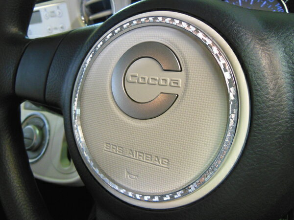 ダイハツ COCOA ココア 専用 ステアリングセンターリング シルバーカーボン