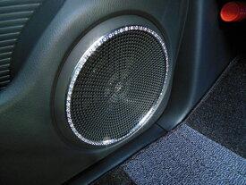ホンダ NBOX Custom エヌボックスカスタム 専用 ドアスピーカーリング リア クリスタル 2個1セット