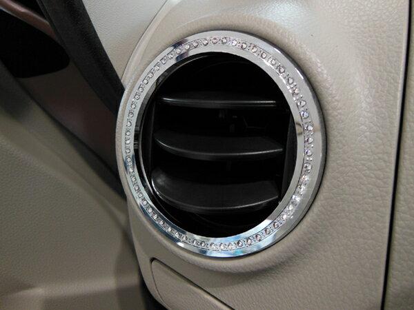 ニッサン DAYZ ROOX Highwaystar デイズ ルークス ハイウェイスター 専用 エアベントリング クリスタル 2pcs DMMC