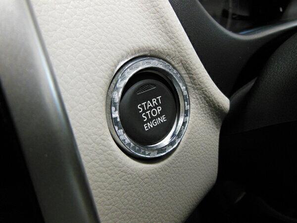 mut ムート ek custom ek カスタム 専用 スタートボタンリング シルバーカーボン