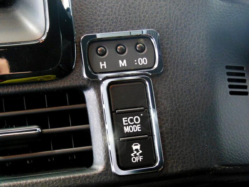 TOYOTA トヨタ Esquire エスクァイア 専用 モードスイッチトリム クローム DMMC