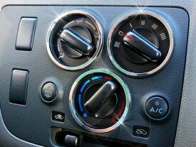 ニッサン NV350 CARAVAN キャラバン 専用 マニュアルエアコンダイヤルリング クローム