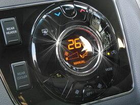 ニッサン NV350 CARAVAN キャラバン H29.7〜 専用 オートエアコンダイヤルリング ブラックカーボン