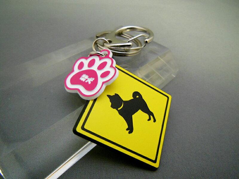 ペット用品 アクセサリー 柴犬 キーホルダー かわいい おしゃれ 犬