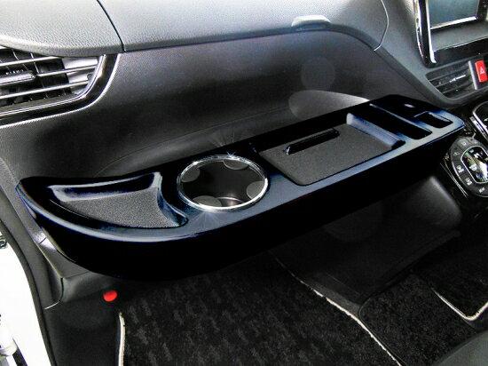 TOYOTA トヨタ VOXY ヴォクシー 80系専用 車内用 フロントテーブル HaltTable ハルトテーブル ピアノブラック DMMC