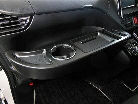 TOYOTA トヨタ NOAH ノア 80系専用 車内用 フロントテーブル HaltTable ハルトテーブル サテンブラック DMMC
