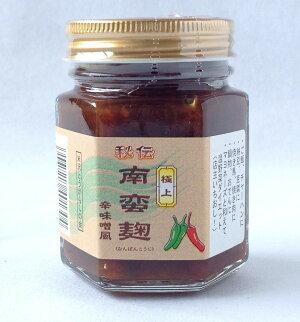 青南蛮と醤油麹のコラボレーション・南蛮麹