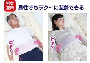 巻く腰まくらnewフリーサイズ(ウエストサイズ):65〜95cmパープル