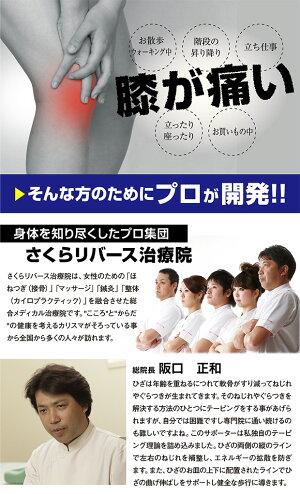 テーピストXXプロ1枚入り(片足分)