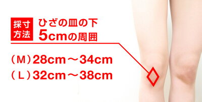 テーピストXXプロ1枚入り(片足分)ブラックML日本製ひざサポーター膝サポーター膝ロング膝当て足医療用膝サポート大きいサイズランニング保温膝のサポーター登山スポーツ女性男性レディースメンズテーピング着圧