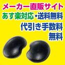 【鼻盛りまめパッドS ブラック】黒ぶちメガネやサングラスに最適なブラックが新登場!痛み、ズレを予防!鼻ゲルパッド【鼻 高さ】メガ…