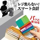 インナーカードケース 【メーカー公式】 長財布に入れる カードケース 送料無料 ウォレットイン 薄型 財布 大容量 12…